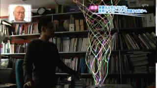 グッと地球便#183(2012年2月12日) studio ARRT,Seiki MORI