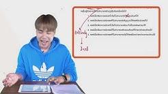 เฉลยข้อสอบ O NET ม.6 วิทยาศาสตร์ 2562