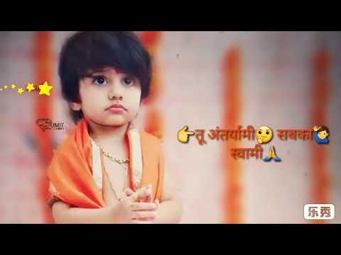 Hey Ram Whatsapp Status Video New Ram Bhajan