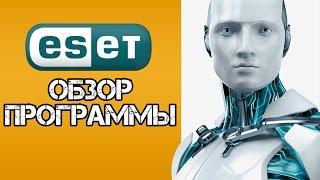 ESET Smart Security Обзор Программы На Русском