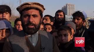کابلیان بار دیگر برضد تصمیم ترمپ در بارۀ بیتالمقدس تظاهرات کردند