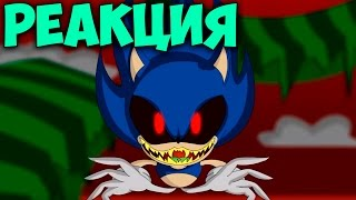 Флаттер реагирует - Sonic.exe Part 1: Tails' Demise