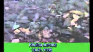 Khutba Jumma:18-01-1985:Delivered by Hadhrat Mirza Tahir Ahmad (R.H) Part 2/3