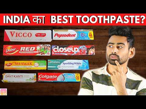 India का Best