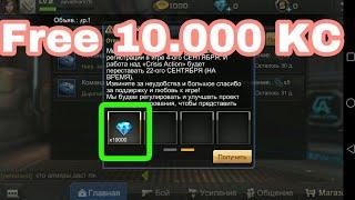 Tập Kích ✔ Hướng Dẫn Nhận 10.000 Kim Cương + Link Tải