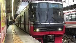 [平日限定種別]名鉄3150系 3157f+名鉄2200系 2210f(快特岐阜行き)金山駅 発車‼️