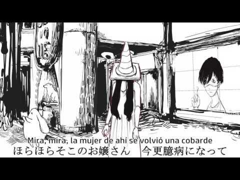 Nansensu Bungaku - Eve - Sub. Español + Romaji