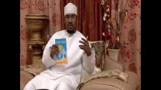 Sheikh Yusuf Abdi -  Utamu Wa Ndoa (Huu Ndio Uislamu)