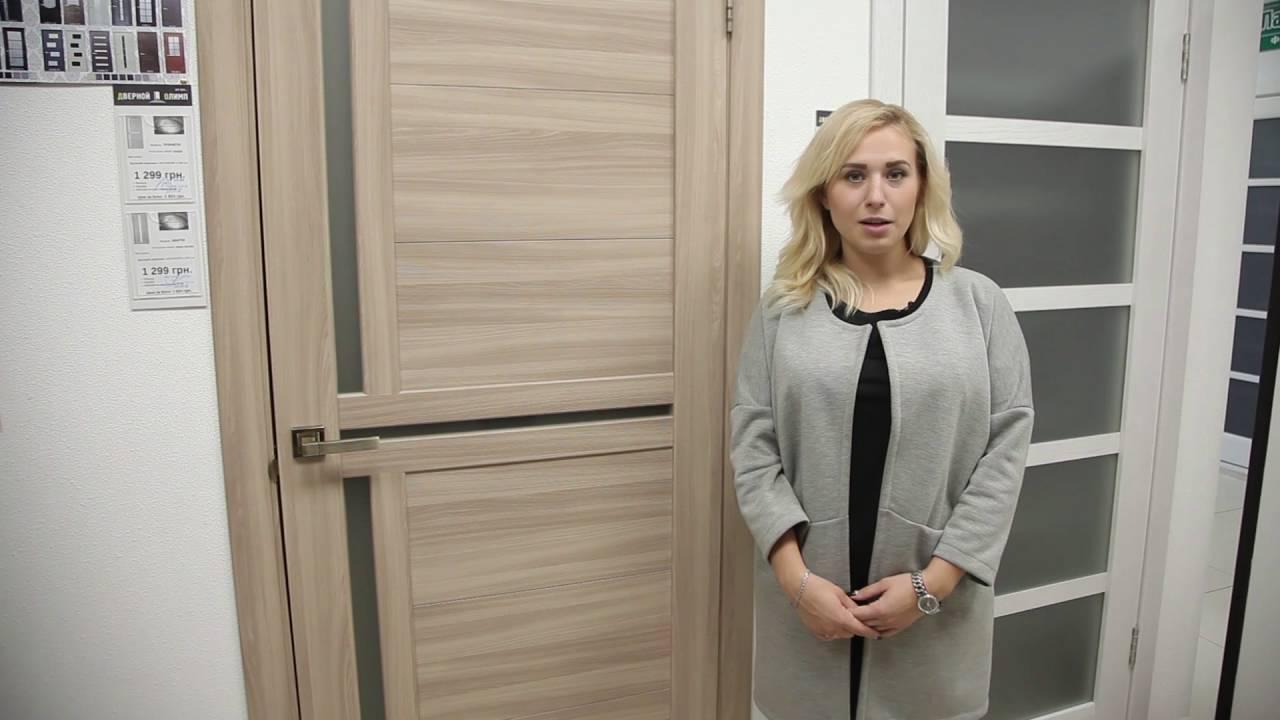 Сравнивайте цены в харькове и покупайте двери входные в каталоге окон, дверей. Входные двери двухстворчатые 1200х2100 мм 5120 грн/шт купить.