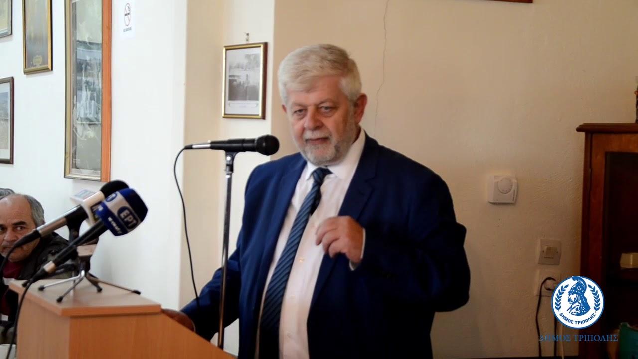 Ο Δήμαρχος Τρίπολης στην εκδήλωση στο χωριό Θάνα για τον Πάνο Κολοκοτρώνη