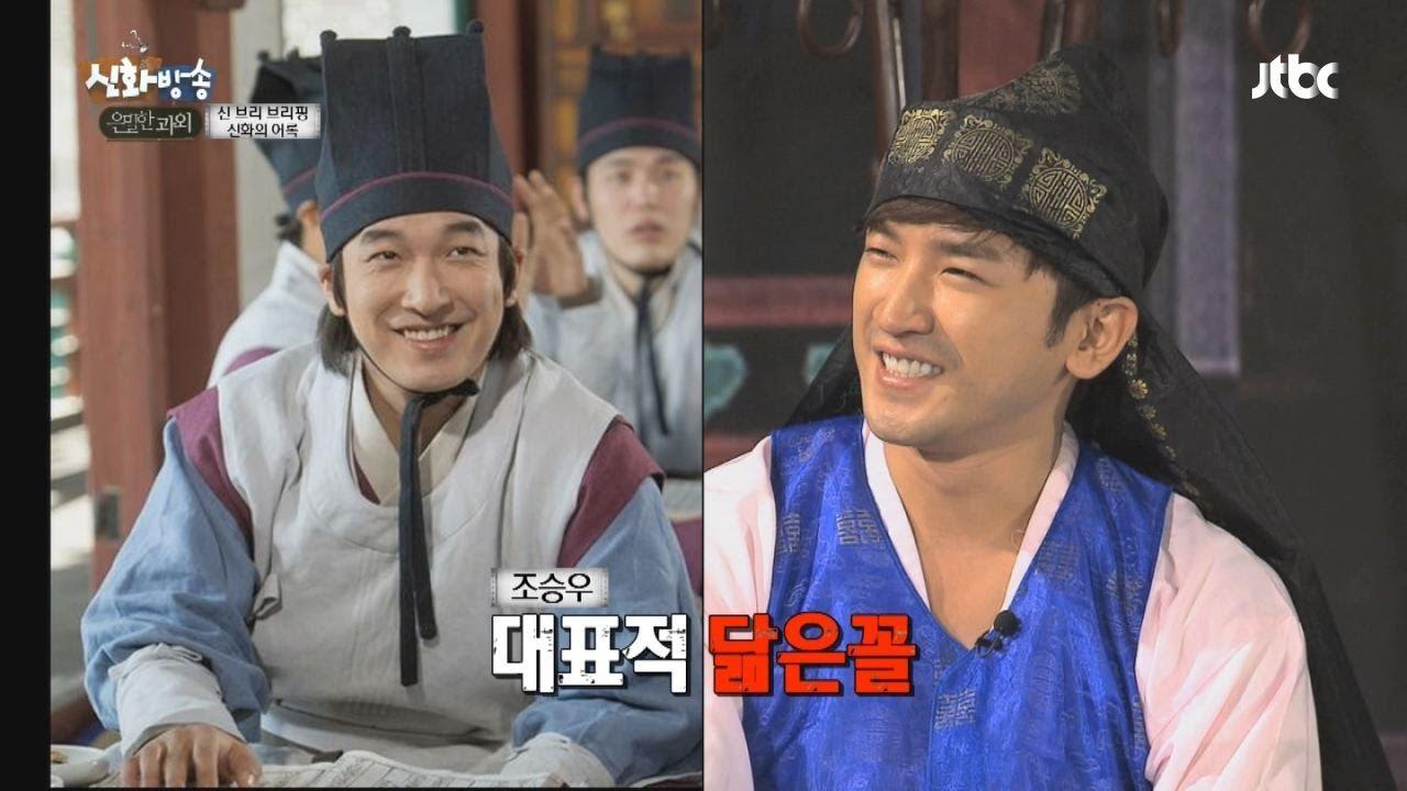 [JTBC] 신화방송 (神話, SHINHWA TV) 44회 명장면 - 멤버들마다 묘하게 닮은꼴 공개!