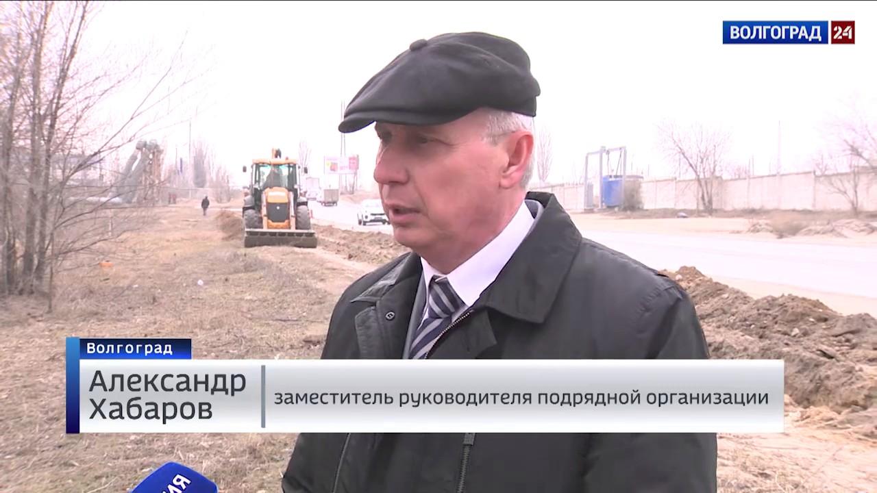 Pro Service в Волгограде. Дмитрий Санников решает/Pro Service in .