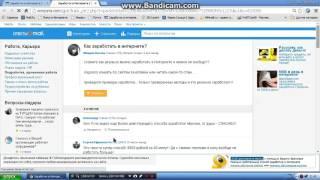 Взлом Seosprint !Как заработать деньги  Заработок в интернете  Работа в интернете  Без вложений !