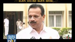 2012 - Suvarna News new year song - Yogaraj Bhat pens the lyrics