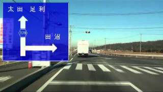 【車載動画】栃木県道めぐりシリーズ r128佐野太田線(その1)
