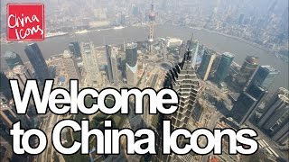 China Icons | Our Channel