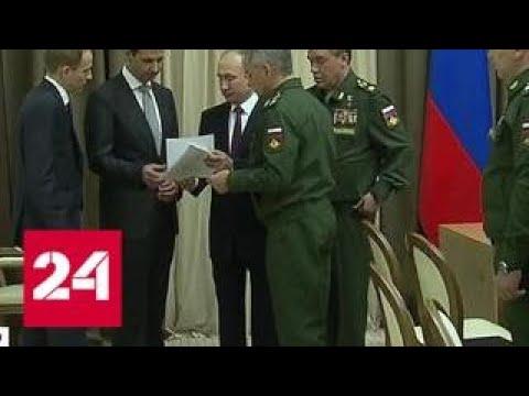 Спасение Сирии: в знак благодарности Асад пожал руки российским военным - Россия 24