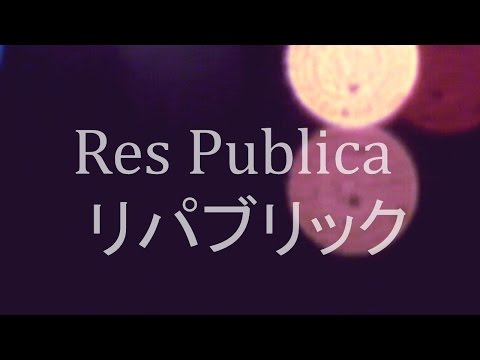 [FREE] KΔBUTO - Res Publica リパブリック