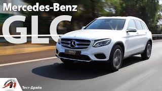 НОВЫЙ Mercedes GLC / НЕУЖЕЛИ ХОРОШИЙ ? || Обзор by AVTOritet Video