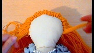 Тряпичная кукла. Как сделать  волосы из ниток(, 2013-11-16T16:46:48.000Z)