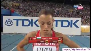Ivet Lalova Advances to Final -- 100m Daegu WC Athletics  2011