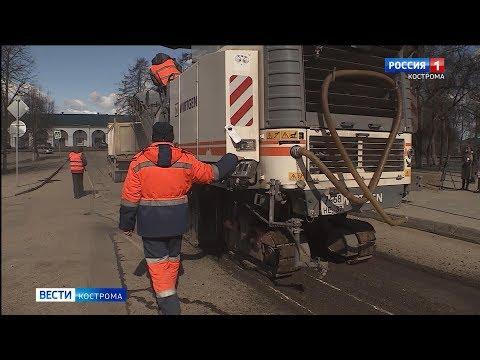 В центре Костромы начался масштабный дорожный ремонт