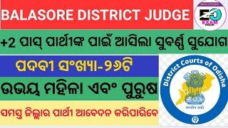 District judge in Balasore || Odisha latest job notification 2019 || odisha job today || examcrack