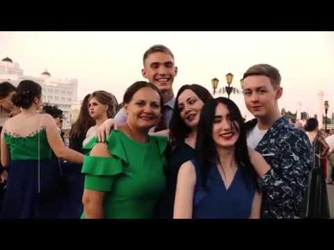 Выпускной в школе №28(2019г.) г.Белгород