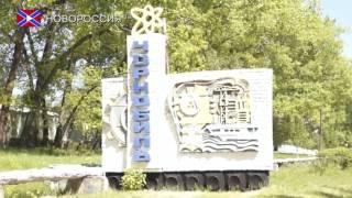 2016.04.26. Чернобль 30 лет спустя
