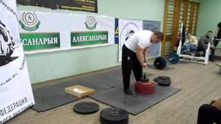 Зайцев Александр Rolling Thunder 95 кг ,Первенство г.Минска по силе хвата.