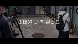 [온 더 핸즈 매거진]…