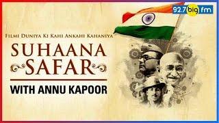 India Celebrates 69t...