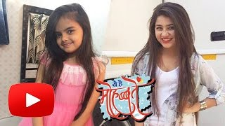 Yeh Hai Mohabbatein | Aditi Bhatia To Play Grown-Up Ruhi