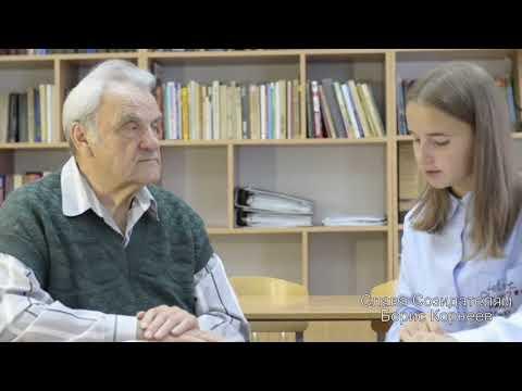 3 место Автор Волкова Мария Ушакова Анна Герой Корнеев Борис Евгеньевич