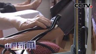 [中国新闻] 国家卫健委:中国贫困人口县域内就诊率达超九成 | CCTV中文国际