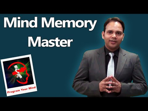 How to become a Mind Memory Master [Hindi]
