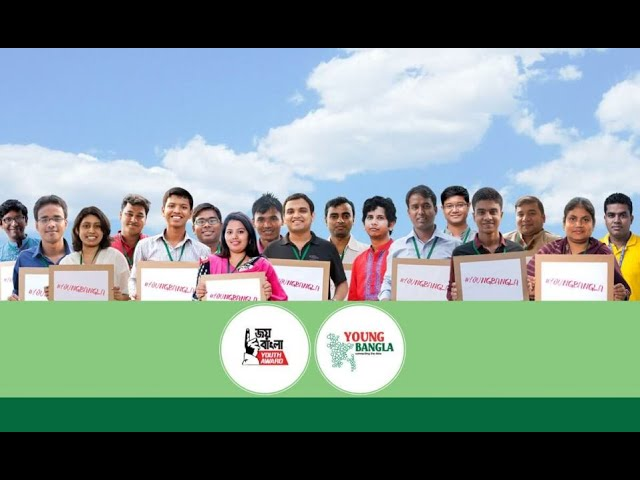 Joy Bangla Youth Award 2015 Ceremony