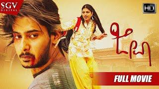 Jeeva - ಜೀವಾ | Kannada Full HD Movie | Prajwal Devaraj | Ruthuva | Love Story Film