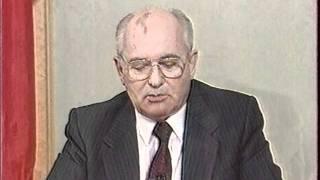 Отставка Горбачева. Заявление 25.12.1991 Полная версия