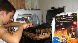 Собираем корабль