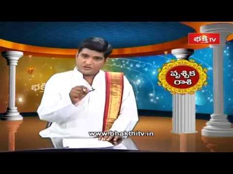 Today's Kalachakram, Rasi Phalalu - Archana - 4th April 2015
