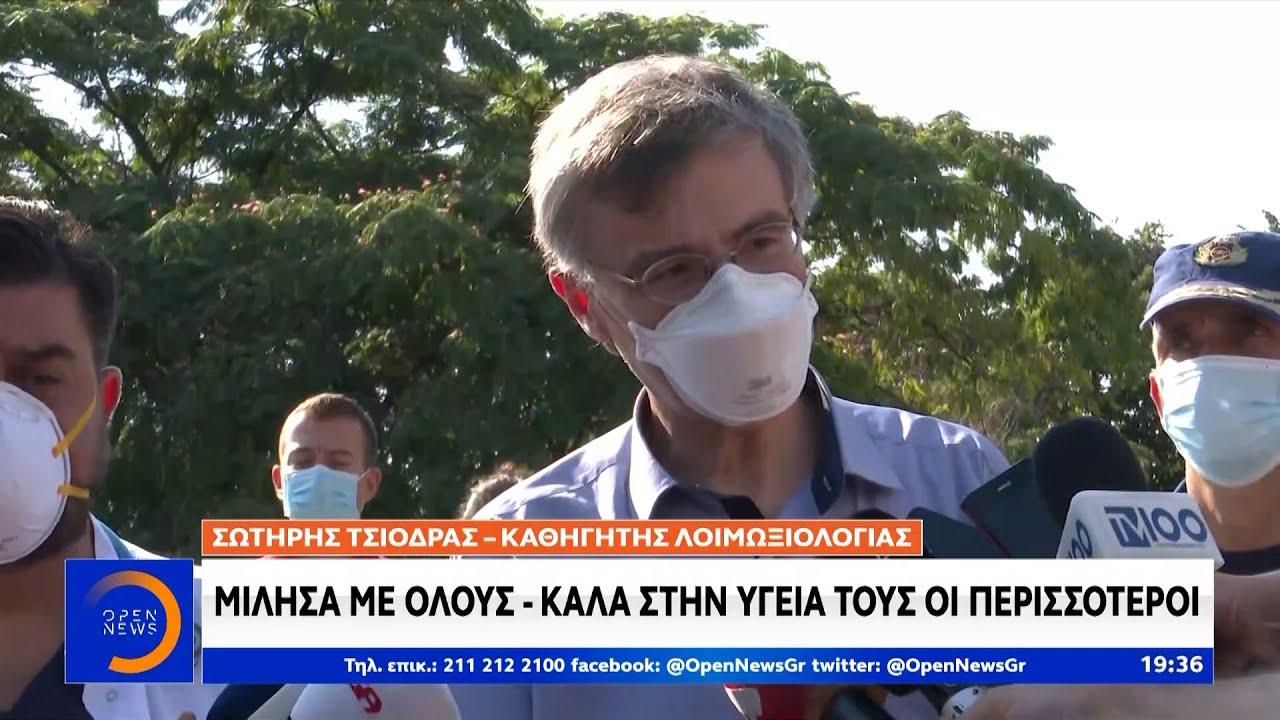 Θετικοί 36 ηλικιωμένοι σε οίκο ευγηρίας – Επί τόπου ο Τσιόδρας | Κεντρικό δελτίο ειδήσεων | OPEN TV