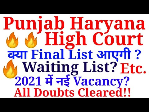 Punjab Haryana High Court New Recruitment 2021| All Doubts Cleared| Special Education