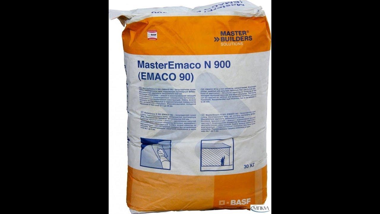 Смесь сухая бетонная emaco 90 приготовление растворных и бетонных смесей
