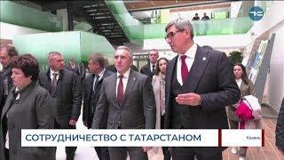 Сотрудничество с Татарстаном