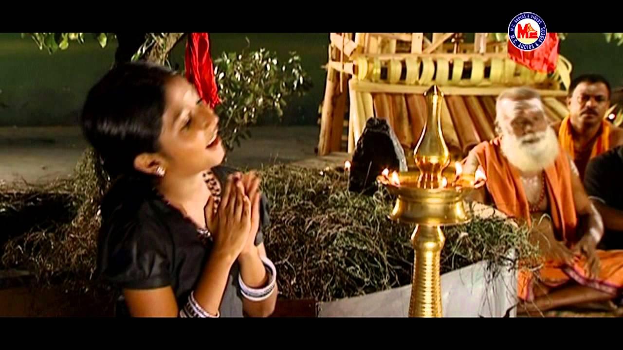 Ayyappa Devotional Songs Kannada