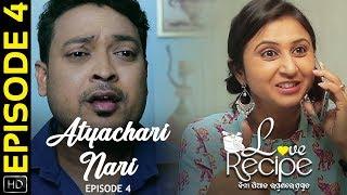 Atyachari Nari | EP04 | Love Recipe | Odia Web Series | Bhagabat | Guddi | Kp | Mira | Abhipsha