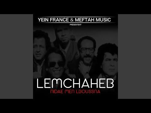 MP3 LAKDAR TÉLÉCHARGER HAKMET GRATUIT LEMCHAHEB