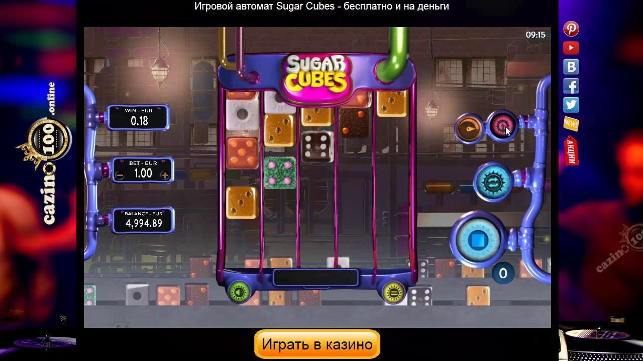 Cubes кубики игровой автомат онлайн ставка какой