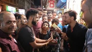 تحدي الفلوس | شاهد لاول مره حسن في شوارع عدن